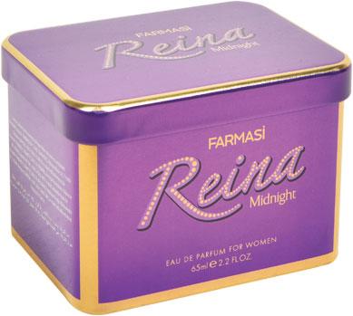 Reina - 100x75x75 h. - Metal Box - Rectangular - Cosmetic