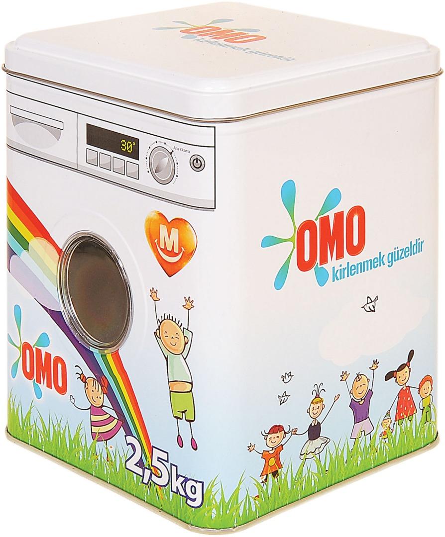 Omo - 160x160x190 h. - Metal Box - Square - Cleaning