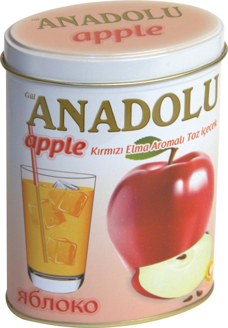 Anadolu - 103x64x138 h. - Metal Box - Oval - Food – Drink